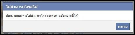 Facebook-trip-239