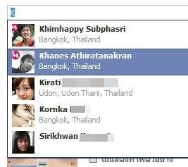 Facebook-trip-386-Maahalai