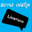 Live-squares2