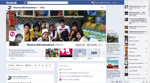 Facebook-trip-865