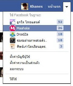 FB-page