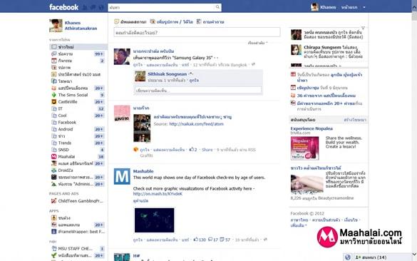 Facebook-A018