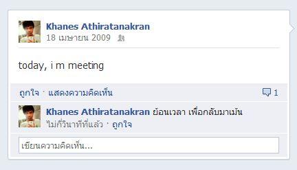 Facebook-A068