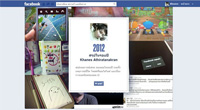 Facebook-A176