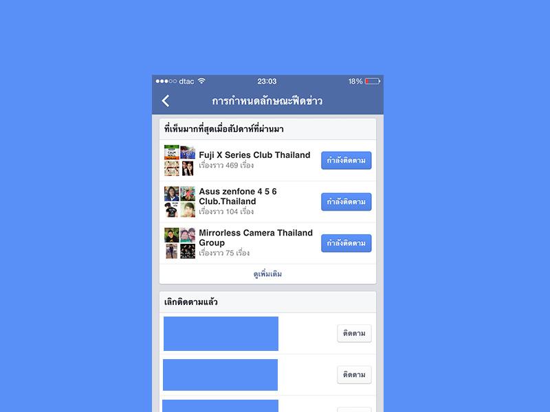 facebook-follow