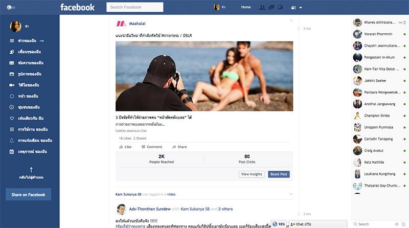 Facebook-Flat-chrome