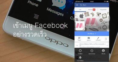 smartphone-menu-button