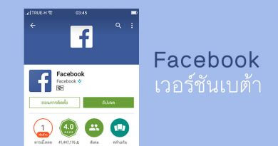 facebook-beta-android